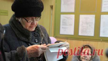 Власти Москвы решили увеличить городские доплаты пенсионерам на 20% | РИА Новости