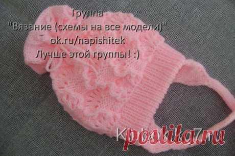 The hat connected by Irina Bazaleeva (Raab)   the Ball