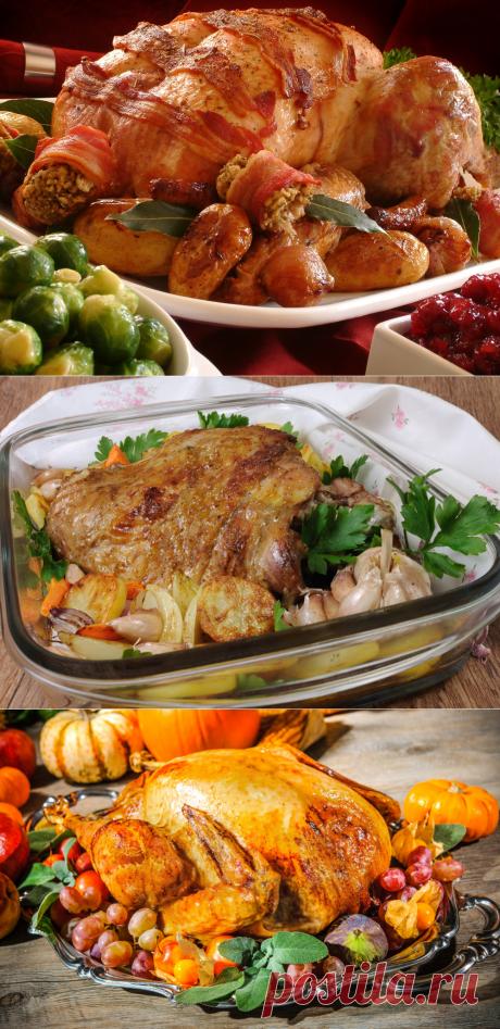 Три простых рецепта блюд из индейки