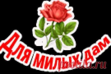 Los ANGELITOS del papel \/ Sin cola \/ el ORIGAMI DE AÑO NUEVO del ARTÍCULO