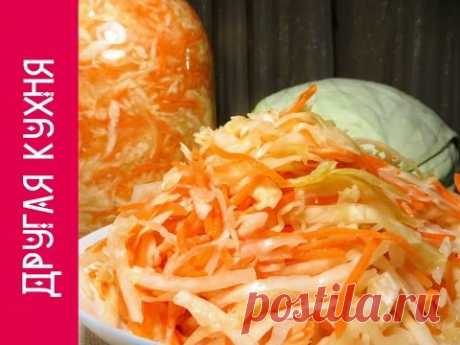 Very tasty sauerkraut according to the family recipe! Taste, crunch, beauty!