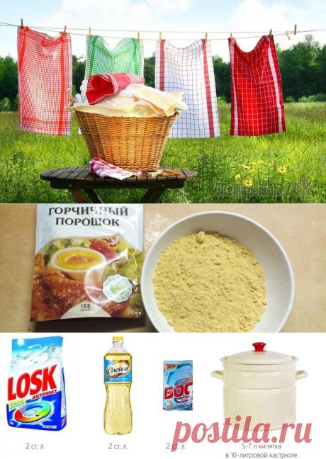 El lavado de los paños de cocina – 10 modos de la desaparición de las manchas y 5 modos del blanqueamiento