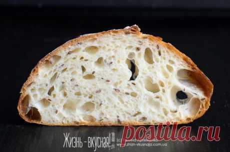 Хлеб на закваске со льном - Жизнь - вкусная! [Галина Артеменко]