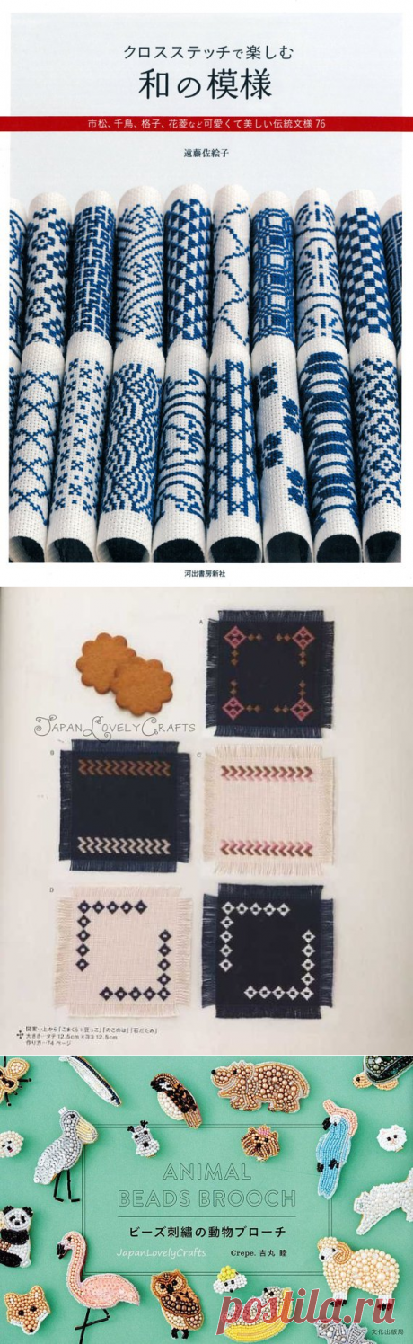 Learn Japanese Embroidery Designs – They Are Versatile! - Embroidery Center