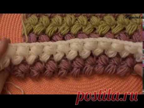 Вязание крючком узора КОЛОСОК ПЫШНЫМ СТОЛБИКОМ | Вязание крючком для начинающих