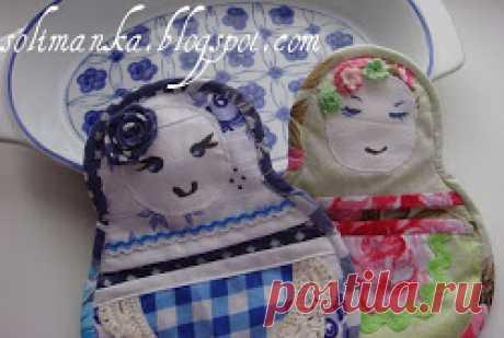 Кухонный текстиль