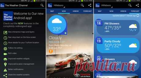 Мобильные приложения, которые разрушают ваш телефон — 365info.kz