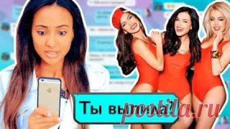 ПРАНК ПЕСНЕЙ над ПОДПИСЧИКАМИ / ПОМОГИТЕ - YouTube