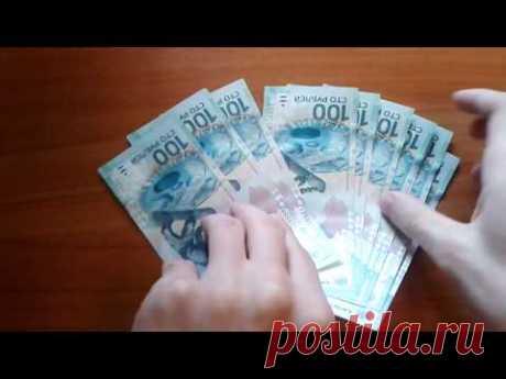 Видео: Сколько стоит купюра 100 рублей СОЧИ 2014 года?