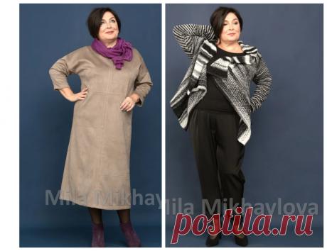Стильные образы для полных женщин 55+: Просто, но красиво | Для женщин 45+ | Яндекс Дзен