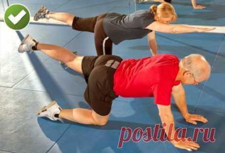 Эффективные упражнения для спины дома: техники и отзывы Здоровая спина - это залог бодрости, высокого тонуса и правильного функционирования организма. Если у вас появились боли в спине, то, скорее всего, это свидетельствует о каких-либо нарушениях в позвон