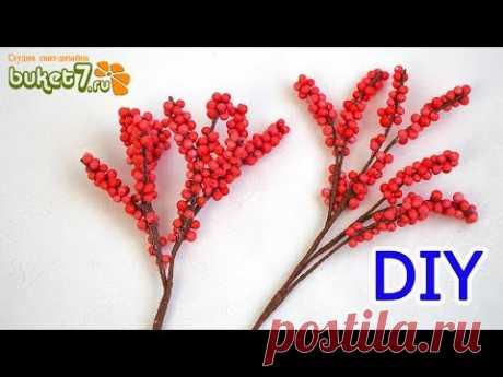 Ветка илекса своими руками☆ Ветка с ягодами ☆ Как сделать Декор для букетов