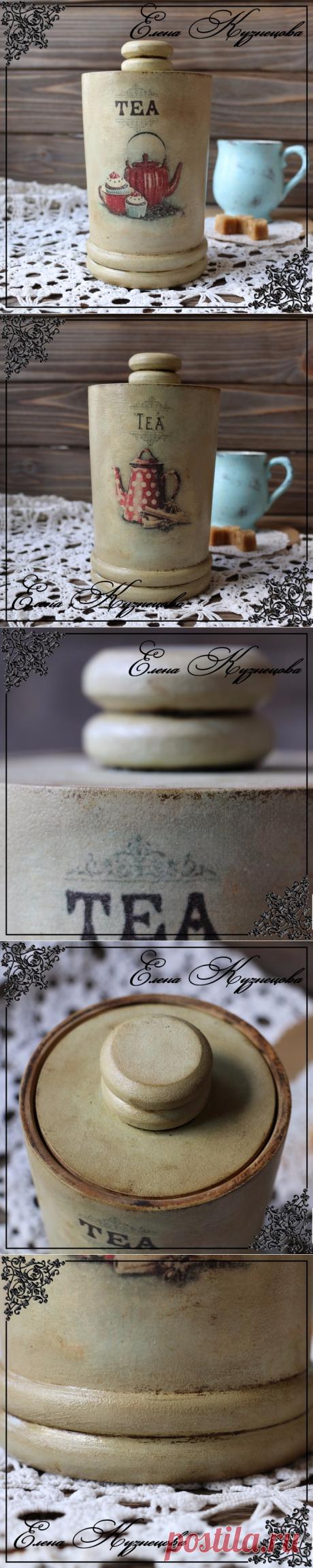 Короб(туесок,банка из липы) «Tea».