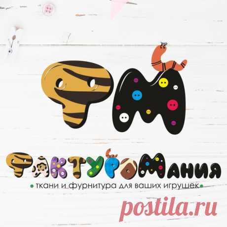 ФактуроМания: мех/гранулят/ткани_Всё для игрушек