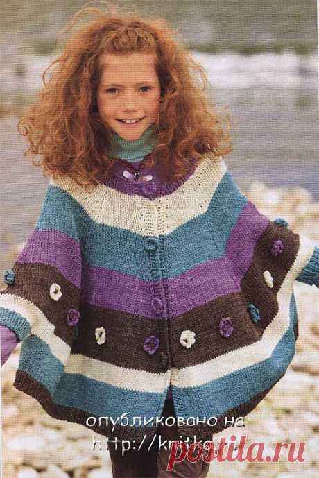 Вязание спицами – полосатое пончо из рубрики Вязание для детей. Вязание спицами модели и схемы на kNITKA.ru