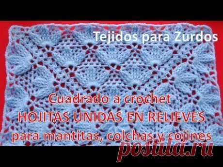 Muestra o pastilla a crochet HOJITAS UNIDAS EN RELIEVES para mantitas, cojines y colchas ZURDOS