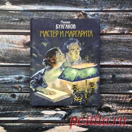 Самые пугающие книги по мнению россиян | Запах Книг | Яндекс Дзен