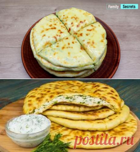 Хычины - блюдо кавказской кухни, в которое невозможно не влюбиться. Делюсь рецептом местных жителей Архыза