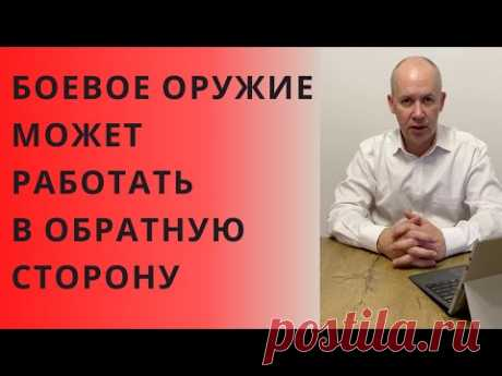 Беларусам угрожают применением боевого оружия!