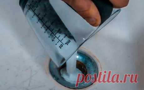 Засыпьте соль в трубы. Когда узнаете зачем, будете так делать всегда - Ok'ейно 7 лайфхаков с солью на каждый день - Применение соли в быту: