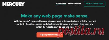 Mercury Web Parser by Postlight