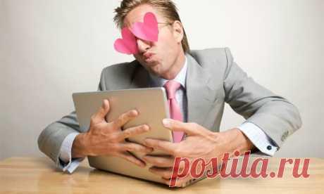 На что обратить внимание на странице парня в сети | Женские секреты