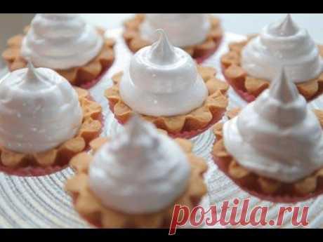 классические пирожные, корзиночки с белковым кремом - YouTube