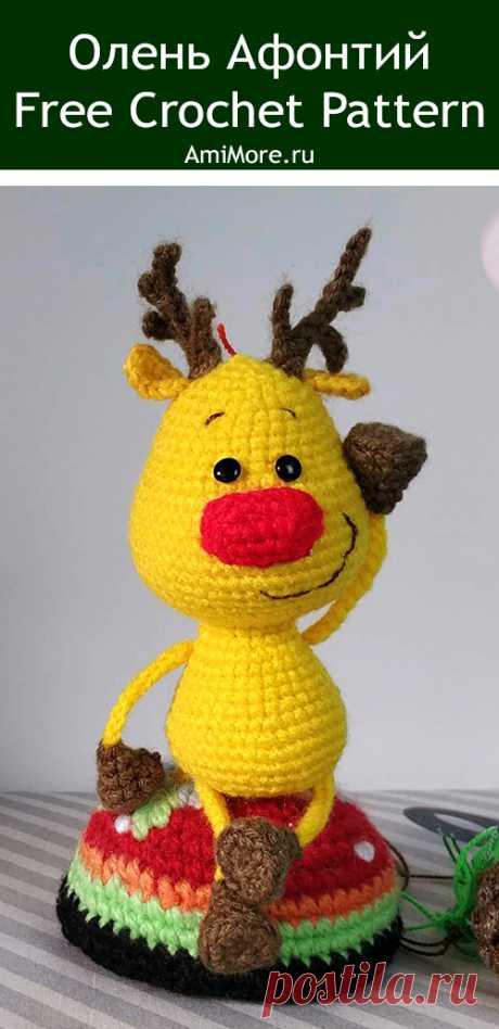 PDF Олень Афонтий крючком. FREE crochet pattern; Аmigurumi animal patterns. Амигуруми схемы и описания на русском. Вязаные игрушки и поделки своими руками #amimore - олень, маленький оленёнок.