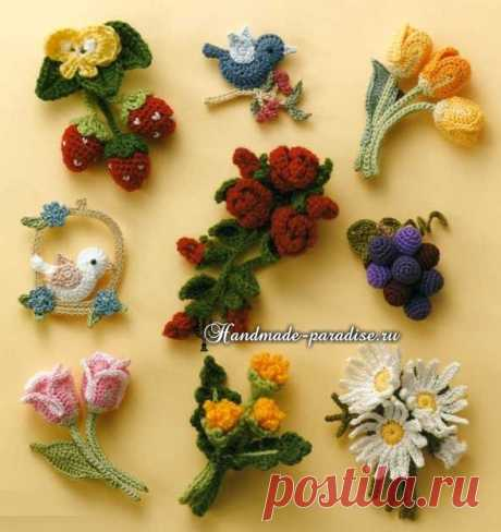 Букетики цветов.