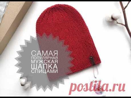 Мужская шапка платочной вязкой спицами с расчетом петель