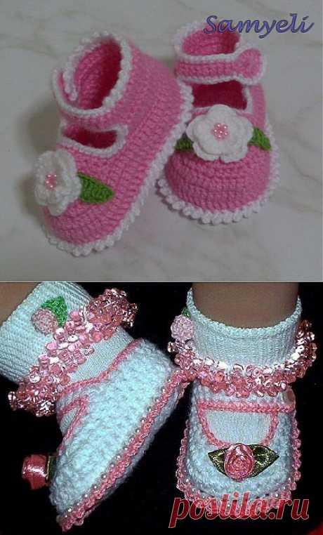 Первые туфельки для маленькой золушки - много идей и мк.