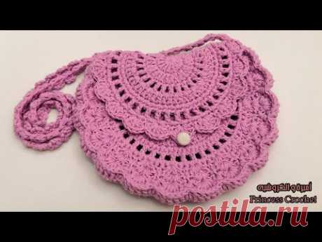 الشنطة الاكثر طلبا ع الفيس (شنطة كروشيه للبنات سهلة و سريعة ) Crocheted bag