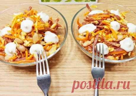 Салат с фасолью - пошаговый рецепт с фото. Автор рецепта Светлана Бунтина . - Cookpad