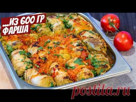 Голубцы из пекинской капусты в духовке Рецепт приготовления блюда из мяса!