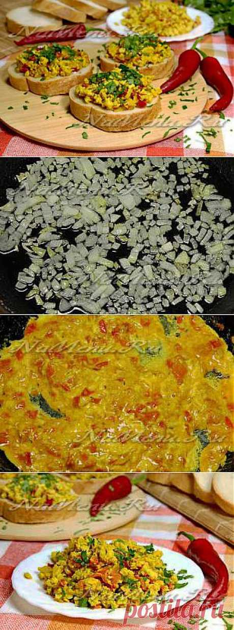 Акури – яичница-болтунья с помидорами