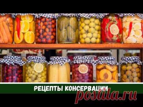 Консервация в СЕНТЯБРЕ: Баклажаны, помидоры, перец, сливы, кетчуп, Маринованные огурцы, Аджика