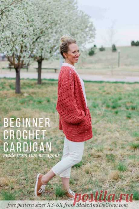 Free, Easy Crochet Sweater Pattern - A Cardigan Made from 2 Hexagons!