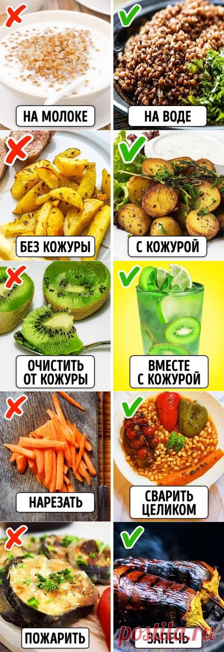 Продукты, которые мы всю жизнь ели неправильно / Все для женщины