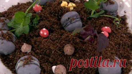 Десерт «Шоколадная земля» | Время обедать