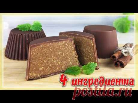 Самая ВКУСНАЯ и простая домашняя шоколадная  ХАЛВА | Готовим восточные сладости дома - YouTube