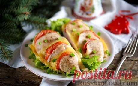 Рецепт: Запеченное куриное филе с помидорами и сыром на RussianFood.com