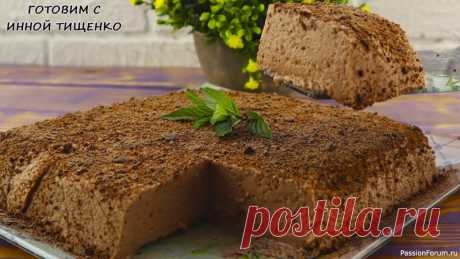 Нежный и воздушный десерт из ряженки | Кулинария Приветствую всех! Сегодня я хочу с вами поделиться, рецептом вкусного и нежного десерта из ряженки. Готовится очень быстро и к тому же из доступных ингредиентов! Ингредиенты:Ряженка – 800 млКакао порошок – 15 грамм Желатин (быстрорастворимый) – 25 г Вода теплая кипяченая – 100 млСахар –...