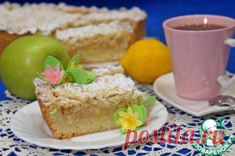 Яблочно-лимонный пирог - кулинарный рецепт