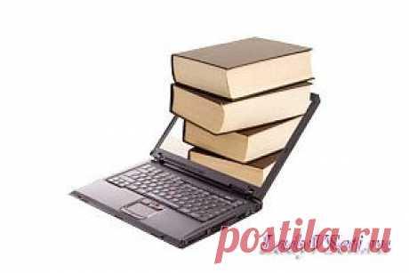 Заработок на продаже электронных книг | Бизнес В Сети Интернет Для Леди
