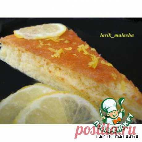 "Лимонный пирог ""Дырчатый"" - кулинарный рецепт"