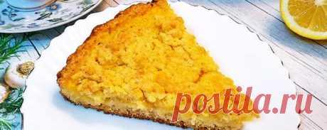 Песочный пирог с лимоном и апельсином
