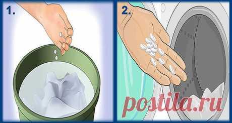 (1) Одноклассники Как отбелить вещи и удалить пятна при помощи аспирина или зеленки