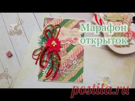 Марафон новогодних открыток/ Открытка №6/ Скрапбукинг