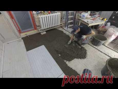 Как сделать легкую цементную стяжку  в старом доме. ПЕРЕДЕЛКА ХРУЩЕВКИ ОТ А до Я  #12