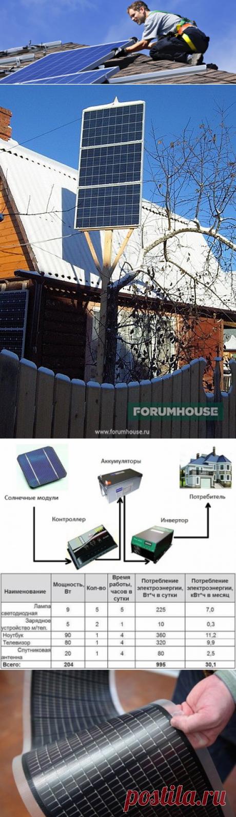 Солнечные батареи своими руками. Расчет и выбор солнечных батарей. - Дом и стройка - Статьи - FORUMHOUSE